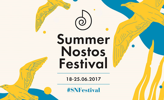 SNFestival at Stavros Niarchos Foundation Cultural Center (SNFCC), June 18-25, 2017, Athens